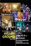 higherground13.jpg